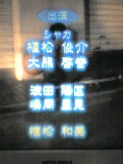 syakahata2.JPG